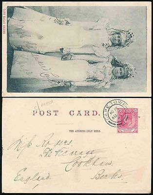 South Africa 1903 Ppc Cape Malay Brides
