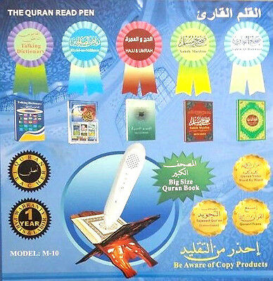 4GB: Digital Quran Pen Reader (M10 Model)-Tajweed Colour Coded Large Quran-DQPR1