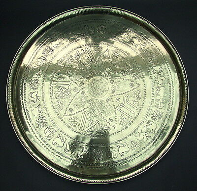 Large antique or vintage round ornate brass Middle East Islamic tray or charger