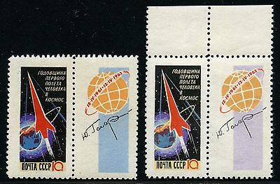 Space Raumfahrt 1962 Russia Sowjetunion 2587 a/b C Line Perforation 12,5 MNH/967