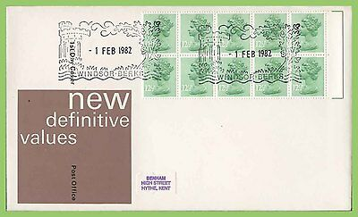 G.B. 1982 10 x 12½p booklet pane on Royal Mail First Day Cover, Windsor