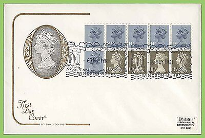 G.B. 1981 £1.30 left booklet pane on Cotswold First Day Cover, Windsor