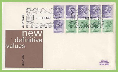G.B. 1982 £1.43 booklet pane on Royal Mail First Day Cover, Windsor