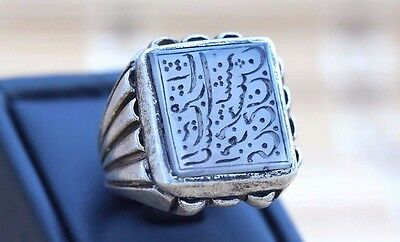 Antique Islamic signature Stamp seal Ring Sterling Silver Yemeni Aqeeq shia 3