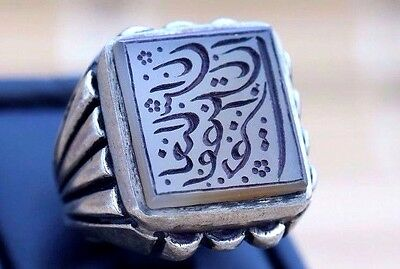 Antique Islamic signature Stamp seal Ring Sterling Silver Yemeni Aqeeq shia 5