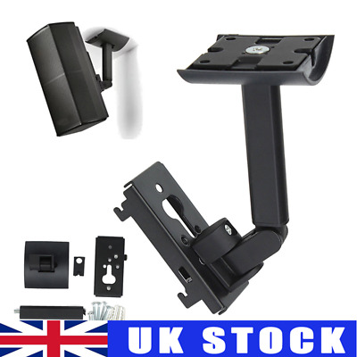 UB-20 Series 2 II Black Wall Ceiling Bracket Mount Support For Lifestyle Speaker