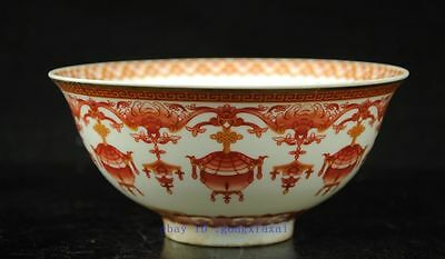 Chinese Porcelain Bowl Of Hand-painted Lantern W Qing QianLong Mark BB260