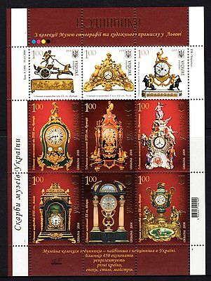 Ukraine 2008 Clocks Sheetlet 9 MNH
