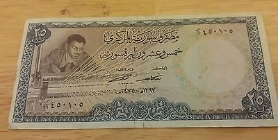 25 Syrian pounds 1973 banknote very fine and rare