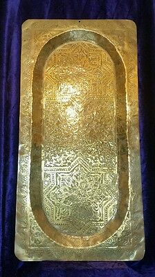 Antique Brass Middle Eastern Engraved Wall Plaque / Hanging Early 20th century