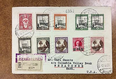 {BJ STAMPS} 1934 VATICAN CITY TO U.S. Registered Cover #35 &19-26