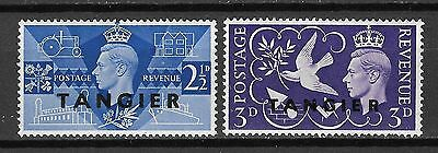 Great Britain Morocco Agencies Sc#523-4 MNH 1946 Peace Issue (Tangier)