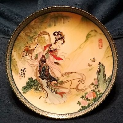 Imperial Jingdezhen Beauties Of The Red Mansion Porcelain Plate #1 Pao-Chai