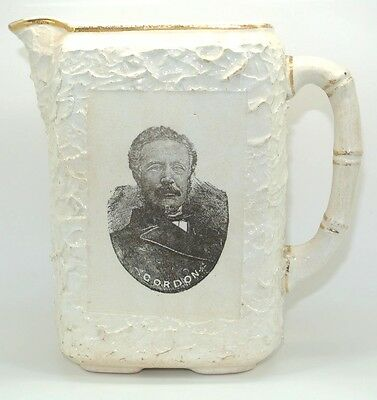 General Gordon Khartoum antiques Jug Egypt,Queen Victoria 1885