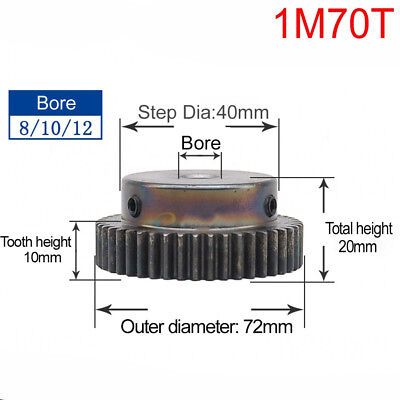 45# Steel Spur Gear Motor Pinion Gear 1Mod 70T Outer Dia 72mm Bore 12mm Qty 1