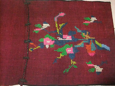 Rare Greece Vintage Unique Tagari For Horses  Handmade 100% Wool Greek 1890-1920