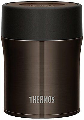 NEW THERMOS Vacuum insulated food container JBM-500 Lunch Portable Storage Box