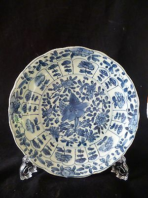 17th c Chinese Kangxi Blue & White Plate/Dish floral with  Lingzhi Mark