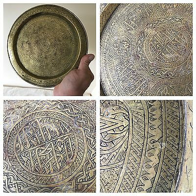 A Vintage Islamic Persian Middle Eastern Brass Plate