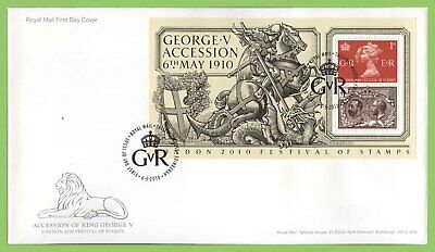 G.B. 2010 KGV Accession M/S on u/a Royal Mail First Day Cover, Tallents House
