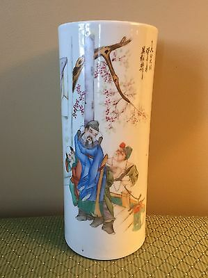 Script Markings Chinese Enamel Porcelain Brush Holder