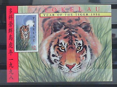 Tokelau 1998 Year of the Tiger M/S MNH SGMS274