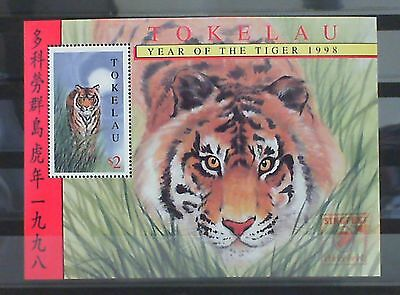 Tokelau 1998 Year of the Tiger SINGPEX ovpt M/S SGMS--