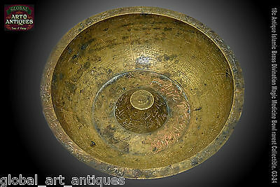 Antique Islamic Brass Divination Magic Medicine Bowl rarest Collectible. G3-24