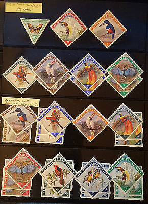 INDONESIA - Maluku Selation 112 MINT STAMPS - Air Mail, Plants, Birds, Fish