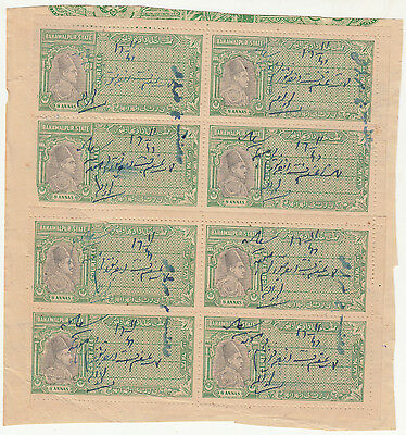 1941 Bahawalpur Pan Of 8 Anna Local Print Revenue Court Fee Used Stamps On Paper