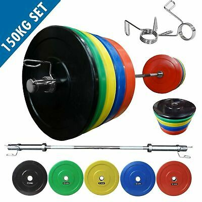 BodyRip IWF OLYMPIC BUMPER WEIGHT PLATE SET OF 150KG INCLUDING BARBELL & COLLARS