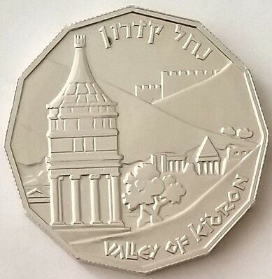 """israel silver coin 1984 """"KIDRON VALLEY"""" Historical Sites of the Holy Land"""