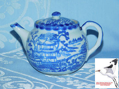 Oriental Japanese Miniature Teapot B&W Antique late 18 - early 1900s Porcelain
