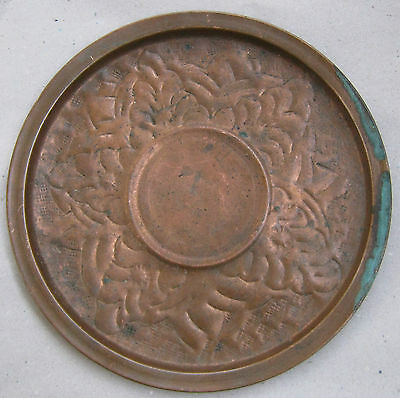 "8"".....19th OLD  hammered  metal  COPPER  PLATE / Serving TRAY dish  handmade"