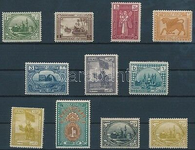 Iraq stamp Landscapes (Mi 28 hinged) 1923 MNH,Hinged Mi 19-29 WS222022