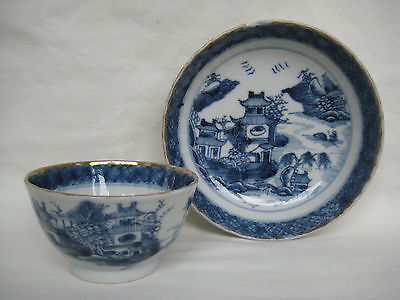 Antique Chinese Porcelain Blue & White Tea Bowl and Saucer