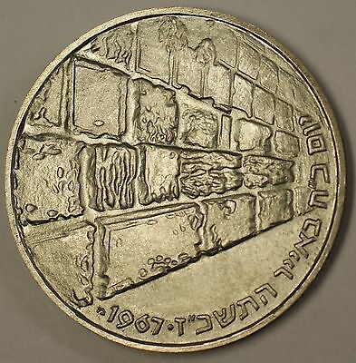 1967 Israel 10 Lirot 900 Fine Silver Victory Uncirculated Western Wall Coin