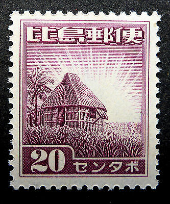 Japan Occupied Philippines #n23  Nh** Authentic Engraved Stamp Grass Roofed Hut