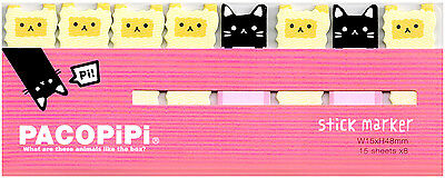 Mind Wave Japan Die-Cut Sticky Kawaii Memo Pad Tabs: Alpaca & Cat