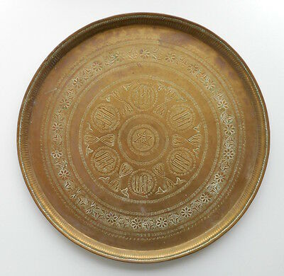 """Spectacular Large Antique Islamic Brass Charger – 19"""""""