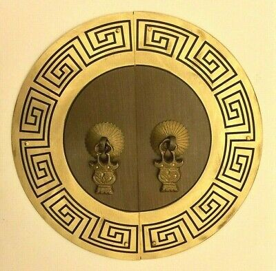 """7"""" Large New Chinese Brass Cabinet Door Pulls Face Plates Furniture Hardware"""
