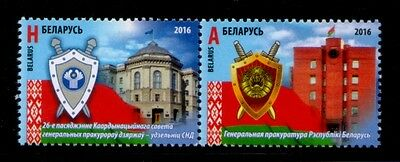 BELARUS Commonwealth of Independent States Council of Attorneys MNH set
