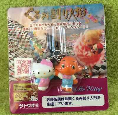 Hello kitty/key chain/SATO-chan/Sato Pharmaceutical/limited/NEW/Japan