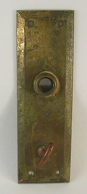 Brass Door Knob Backplate with No Knobs but with the Lock Knob