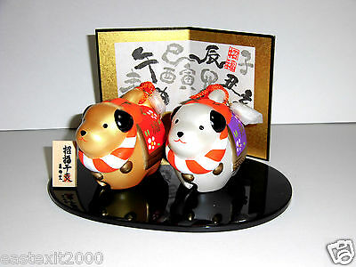 Japan Souvenir Traditional Animal Symbol Happy Dogs with Luck Ornament Set