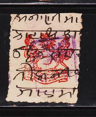 Indian Princely State Shahpura Revenue Rare Fiscal Stamps #110