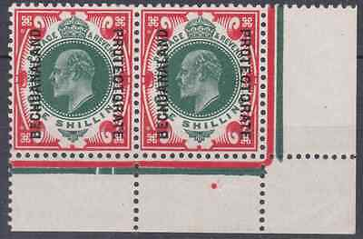 Bechuanaland 1912 Mint Mounted 1/- SG70 PAIR CORNER MARGIN BARELY HINGED
