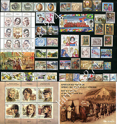 SERBIA 2015 Complete Year commemorative definitive and surcharge MNH