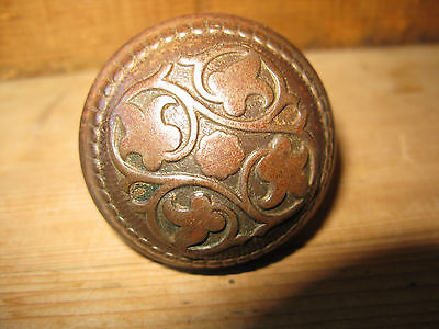 Vintage Brass / Bronze Ornate Door Knob Excellent Used Condition