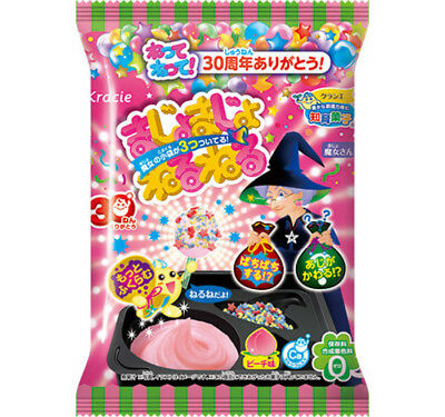 KRACIE POPIN COOKIN WITCH NERUNERU KIT. DIY Japanese candy. Christmas Present